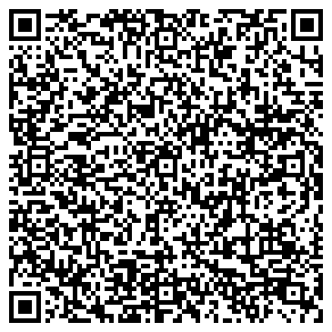 QR-код с контактной информацией организации № 4 КОЖНО-ВЕНЕРОЛОГИЧЕСКИЙ ДИСПАНСЕР