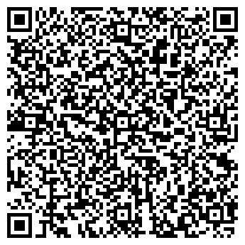 QR-код с контактной информацией организации № 16 ГОРОДСКАЯ ПОЛИКЛИНИКА