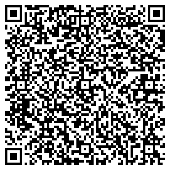 QR-код с контактной информацией организации № 16 ПОЛИКЛИНИКА ФИЛИАЛ