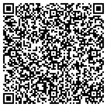 QR-код с контактной информацией организации ГАРНИЗОННАЯ ПОЛИКЛИНИКА