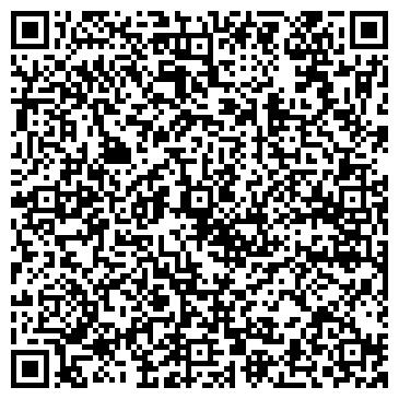 QR-код с контактной информацией организации ДЕНТА ЛЮКС ООО САЛОН КОСМЕТИЧЕСКОЙ СТОМАТОЛОГИИ