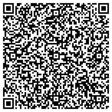 QR-код с контактной информацией организации ДЕНТА ЛЮКС САЛОН КОСМЕТИЧЕСКОЙ СТОМАТОЛОГИИ