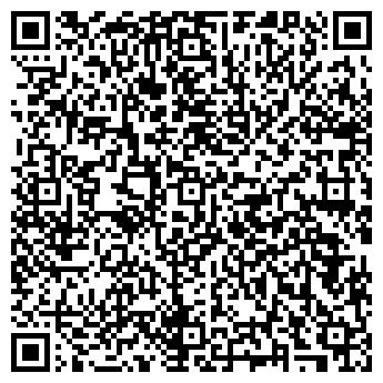 QR-код с контактной информацией организации ДЕНТА ПЛЮС МЕДИЦИНСКАЯ ФИРМА