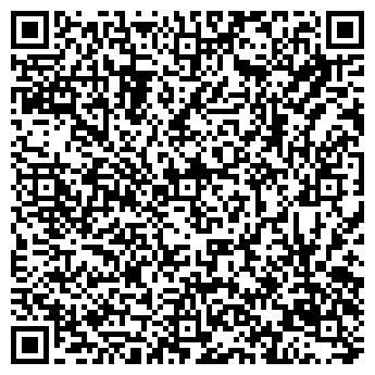 QR-код с контактной информацией организации ДЕНТА РОС ООО КЛИНИКА