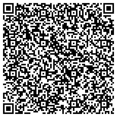 QR-код с контактной информацией организации ДЕНТИС ООО ЦЕНТР ПРОФИЛАКТИКИ СТОМАТОЛОГИЧЕСКИХ ЗАБОЛЕВАНИЙ
