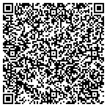QR-код с контактной информацией организации ДЕНТИС СТОМАТОЛОГИЧЕСКАЯ КЛИНИКА
