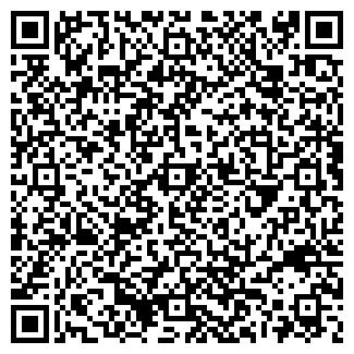 QR-код с контактной информацией организации КосмоСтом