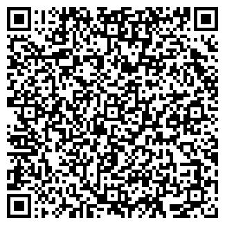 QR-код с контактной информацией организации КЛИНИКА ОМДЕНТ