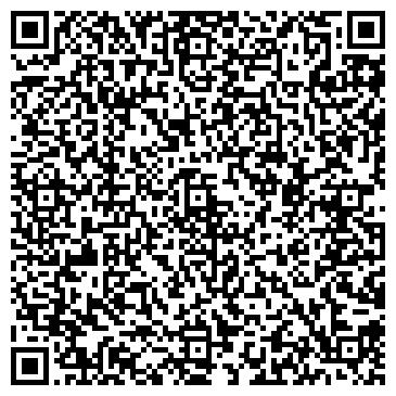 QR-код с контактной информацией организации КОСМОДЕНТ СТОМАТОЛОГИЧЕСКАЯ КЛИНИКА