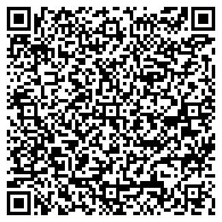 QR-код с контактной информацией организации ЛИДИЯ ЧП КЛИНИКА