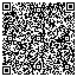 QR-код с контактной информацией организации НА ЛЕНИНГРАДСКОЙ