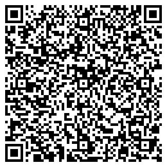 QR-код с контактной информацией организации ОБЩЕСТВА КРАСНОГО КРЕСТА