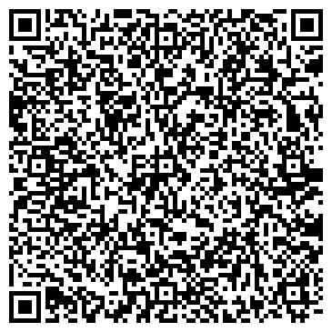 QR-код с контактной информацией организации ОЛЬГА СТОМАТОЛОГИЧЕСКЯ КЛИНИКА