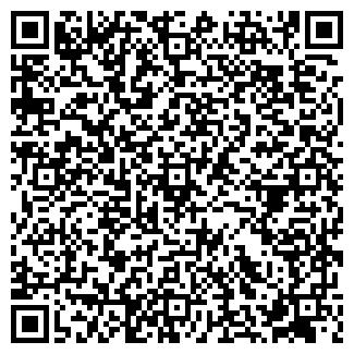 QR-код с контактной информацией организации ПОЛИДЕНТ