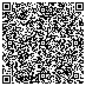 QR-код с контактной информацией организации ПОНОМАРЕВ СТОМАТОЛОГИЧЕСКАЯ КЛИНИКА