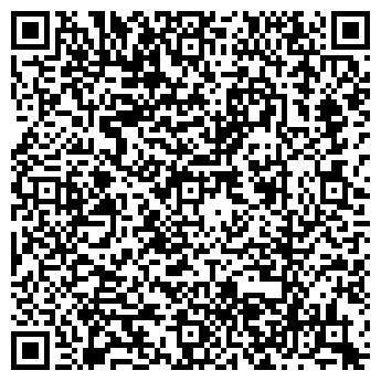 QR-код с контактной информацией организации СЕИЛАК СТОМАТОЛОГИЧЕСКАЯ КЛИНИКА