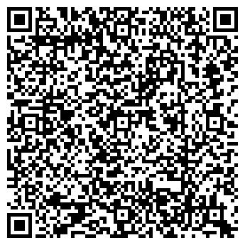 QR-код с контактной информацией организации СЕЛЛАК СТОМАТОЛОГИЧЕСКАЯ КЛИНИКА