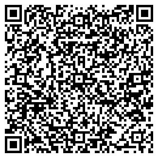 QR-код с контактной информацией организации СИБДЕНТ КЛИНИКА