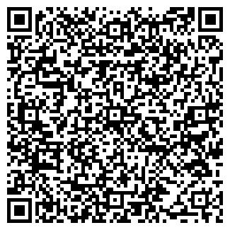 QR-код с контактной информацией организации СИДДЕНТ КЛИНИКА