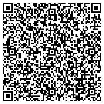 QR-код с контактной информацией организации СКУЛЬПТОР СТОМАТОЛОГИЧЕСКАЯ СТУДИЯ