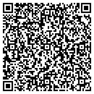 QR-код с контактной информацией организации СТОМАТОЛОГИЯ 32