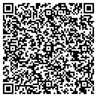 QR-код с контактной информацией организации УЛЫБКА 1