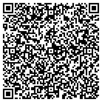 QR-код с контактной информацией организации УМЕЛЫЙ ДАНТИСТ