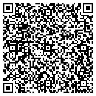 QR-код с контактной информацией организации ЭКСКЛЮЗИВ ЛКСЦ