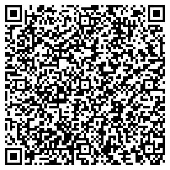 QR-код с контактной информацией организации ЮГ СТОМАТОЛОГИЧЕСКАЯ КЛИНИКА