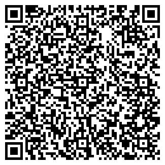 QR-код с контактной информацией организации 3В ООО ФИРМА