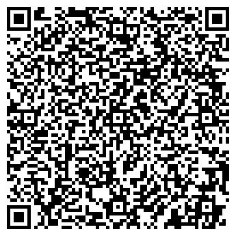 QR-код с контактной информацией организации 200 СТОМАТОЛОГИЧЕСКАЯ ПОЛИКЛИНИКА