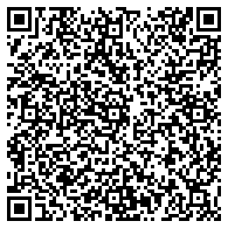QR-код с контактной информацией организации ОРДЫНСКОЕ ДГУП