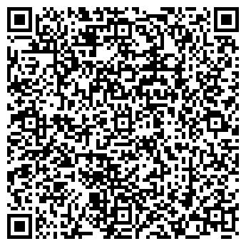 QR-код с контактной информацией организации СБ РФ № 2297 ОРДЫНСКОЕ