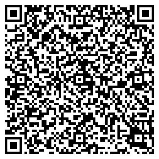 QR-код с контактной информацией организации № 16 ГП
