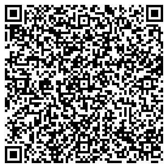 QR-код с контактной информацией организации ОРДЫНСКИЙ ХЛЕБОКОМБИНАТ