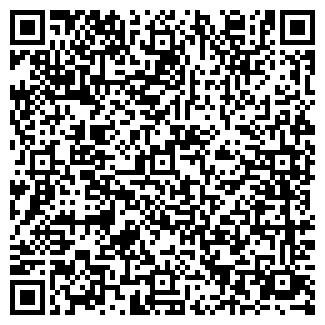 QR-код с контактной информацией организации КУЗБАССДОМ