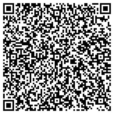 QR-код с контактной информацией организации ОСИННИКОВСКИЙ КИРПИЧНЫЙ ЗАВОД,, ОАО