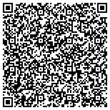 QR-код с контактной информацией организации ДАСМИЯ ТУРИСТИЧЕСКИЙ КОМПЛЕКС КЫРГЫЗ АЙЫЛЫ