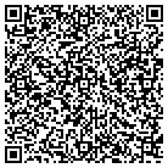 QR-код с контактной информацией организации ОСИННИКИШАХТОСТРОЙ, ОАО