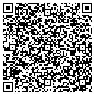 QR-код с контактной информацией организации ООО КАЛТАНСКИЙ