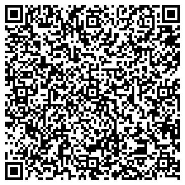 QR-код с контактной информацией организации ОСИНКИ-ТВ ГОРОДСКАЯ СТУДИЯ ТЕЛЕВИДЕНИЯ