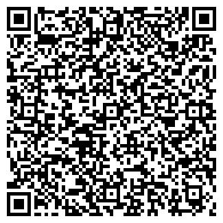 QR-код с контактной информацией организации СТРОЙСИТИ