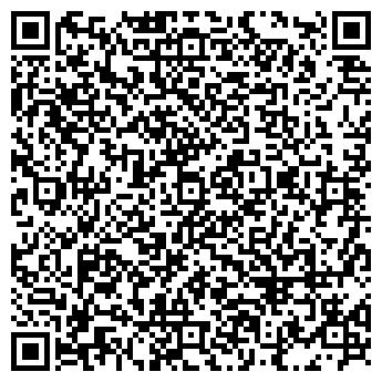 QR-код с контактной информацией организации ПАВЛОЗАВОДСКОЕ, ТОО