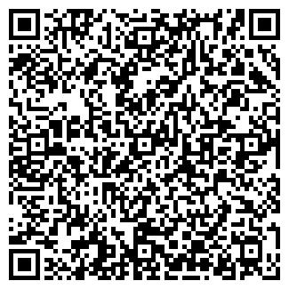 QR-код с контактной информацией организации ГВАРДЕЙСКОЕ, ТОО