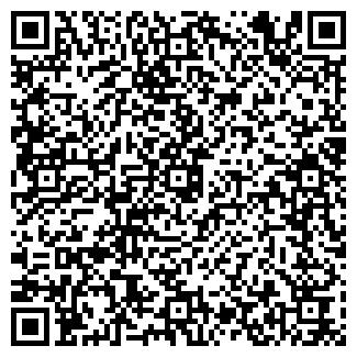 QR-код с контактной информацией организации КОЛЫВАНСКОЕ АО