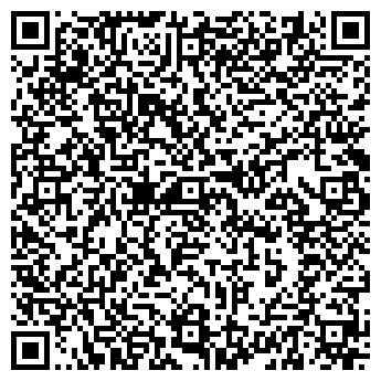 QR-код с контактной информацией организации ПАВЛОВСКИЙ ПИВЗАВОД