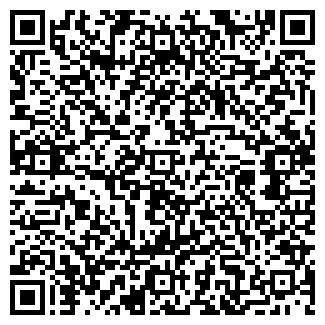 QR-код с контактной информацией организации МУП МАКОН