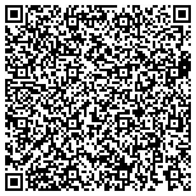 QR-код с контактной информацией организации РАСЧЕТНО-КАССОВЫЙ ЦЕНТР ЗАБАЙКАЛЬСК