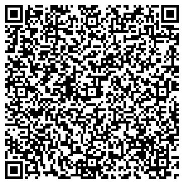 QR-код с контактной информацией организации ПРЕДПРИЯТИЕ СТРОЙМАТЕРИАЛОВ