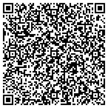 QR-код с контактной информацией организации СТРОЙМАТЕРИАЛОВ ПРЕДПРИЯТИЕ